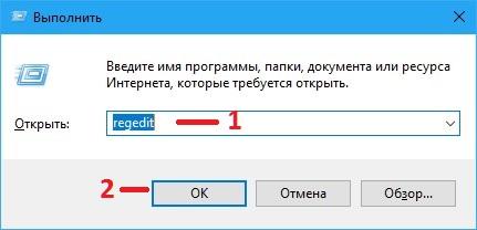 С помощью Редактора реестра можно удалить языковую панель Windows 10