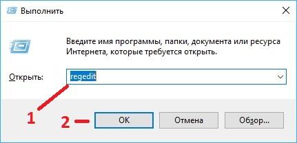 Изменение Панели задач Windows 10