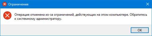 Не запускается Панель управления Windows 10