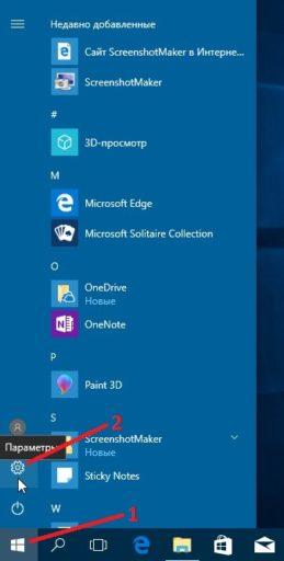 Пропала панель выбора языка Windows 10