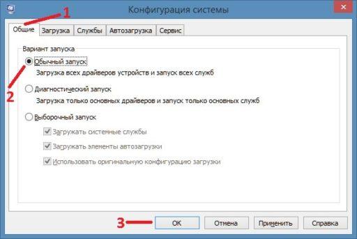 Windows 10 запускается только в безопасном режиме