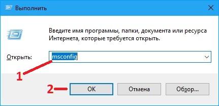Что делать если компьютер загружается в безопасном режиме Windows 10