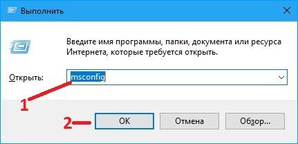 В Windows 10 как войти в безопасный режим