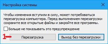 Как перегрузить в безопасном режиме Windows 10