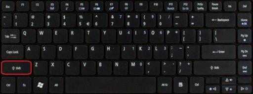 Выйти в биос из Windows 10 можно с помощью клавиши Shift