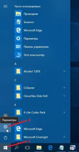 Как сделать ярлык мой компьютер виндовс 10