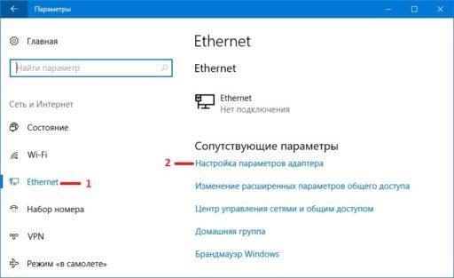 Ярлык удаленного рабочего стола Windows 10