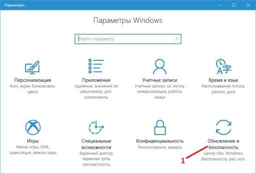 Как перезагрузиться в безопасном режиме Windows 10