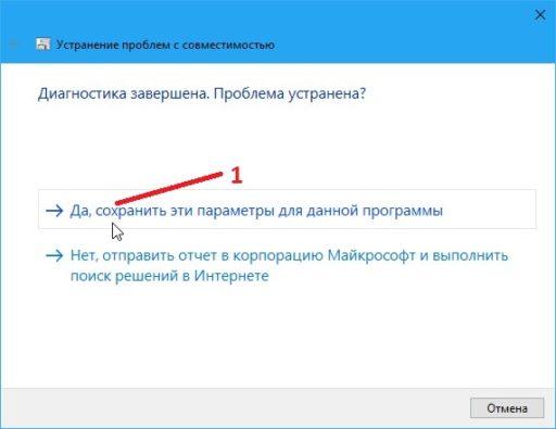 Гаджет скорость интернета для Windows 10
