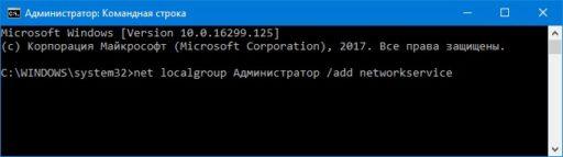 Не открывается командная строка Windows 10