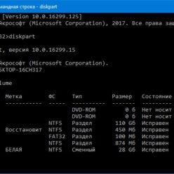 Чтобы сбросить пароль Windows 10 через командную строку необходим загрузочный диск