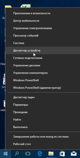Windows 10 после спящего режима не выходит