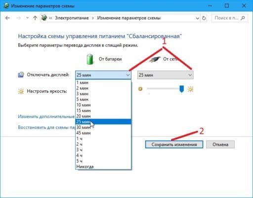 Cпящий режим Windows 10 клавиши