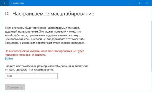 Свойства панели задач Windows 10