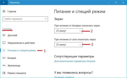 Спящий режим командная строка Windows 10