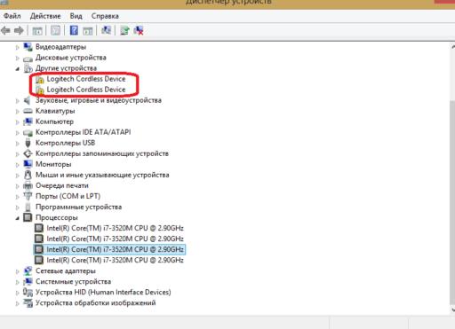 Нужно Logitech setpoint Windows 10 x64 скачать и установить