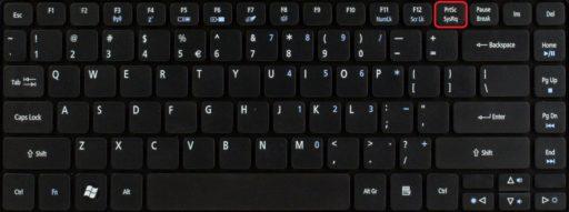 Как сделать скриншот экрана компьютера Windows 10 клавишами