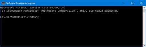 Запускается загрузочная флешка windows 10 командная строка и выполняется команда для восстановления загрузчика системы
