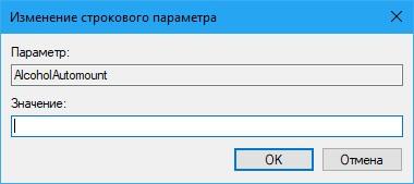 Где отключить автозапуск программ в Windows 10