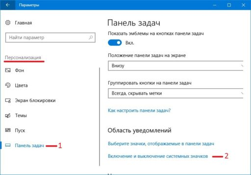Не открывается микшер громкости Windows 10
