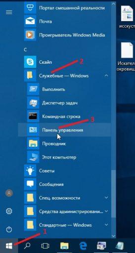 Как изменить кнопки переключения языка Windows 10