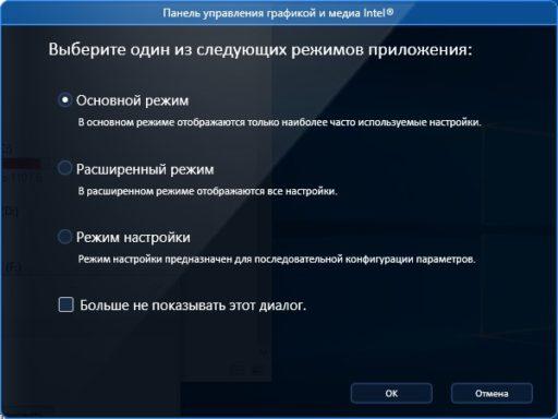 Как уменьшить рабочий стол Windows 10