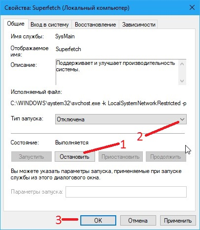 Как ускорить работу жесткого диска Windows 10