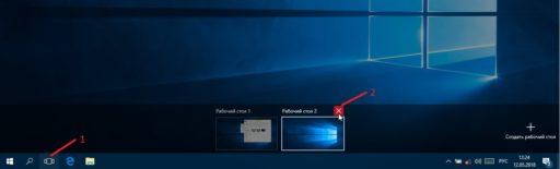 Не включается рабочий стол Windows 10