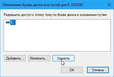Как удалить зарезервированную Windows 10