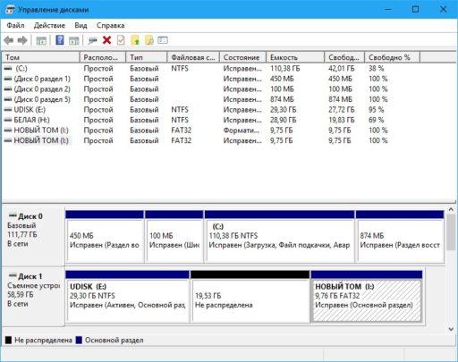 Как объединить два диска Windows 10