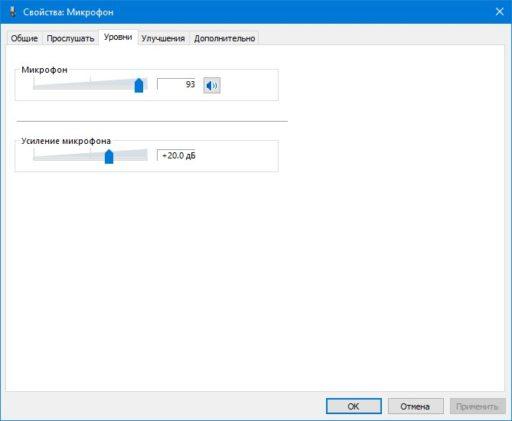 Как подключить микрофон к компьютеру Windows 10