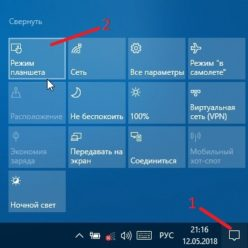 Не открывается рабочий стол в Windows 10