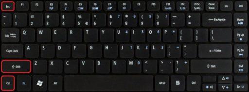 Как включить диспетчер задач на Windows 10