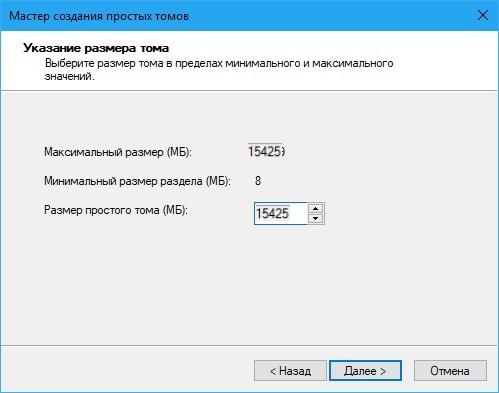 Как создать диск в Windows 10