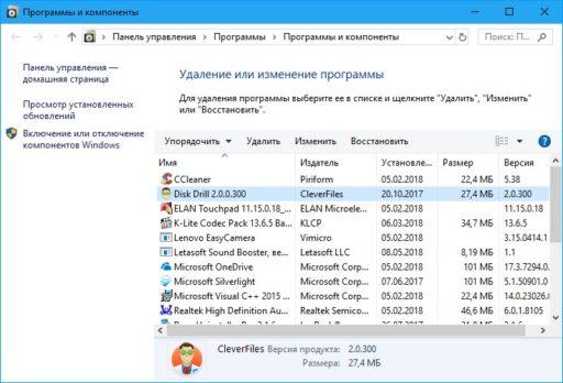 Как очистить диск D на Windows 10