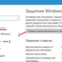 Как отключить удалить Защитник Windows 10