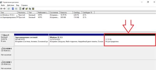 Windows 10 создание диска