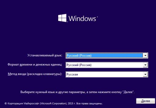Как отформатировать диск в fat32 Windows 10