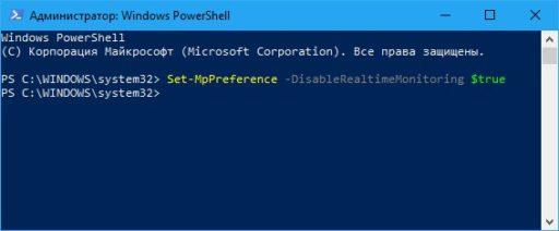 Антивирусная программа Защитник Windows 10 отключить
