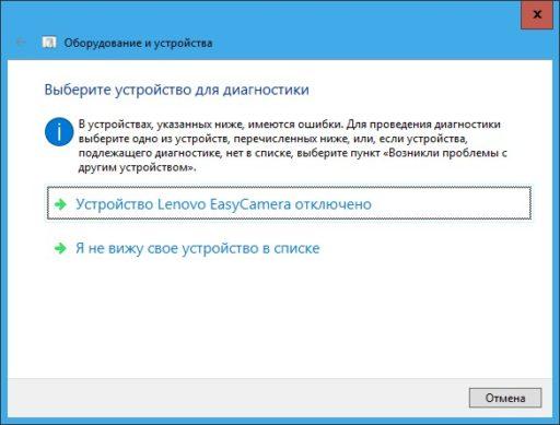 Windows не удалось завершить форматирование microsd
