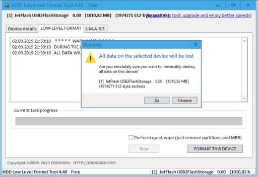 Как снимается защита от записи microsd