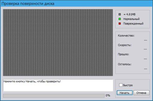 Почему не удается форматировать microsd