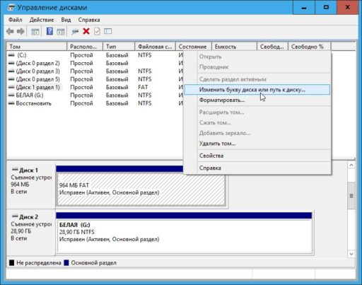 Защита от записи на microsd как снять