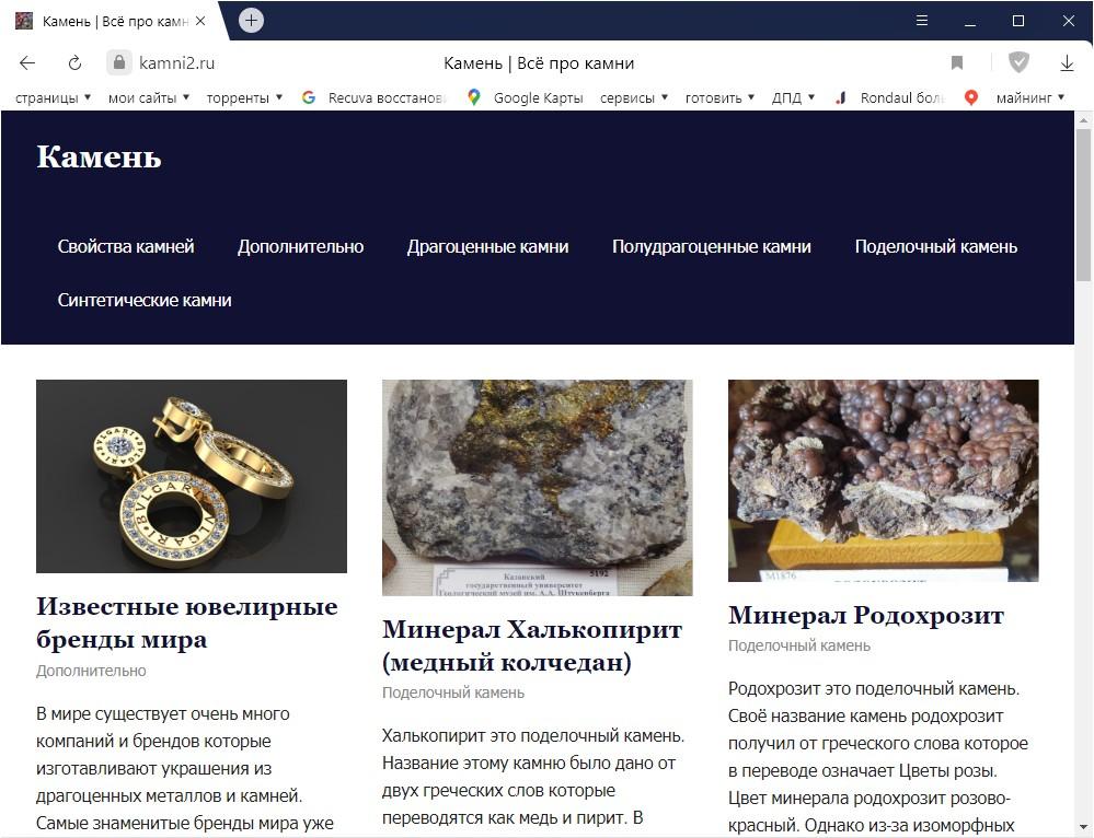 Тор браузер как подключить hidra настройка браузер тор на русском hyrda вход